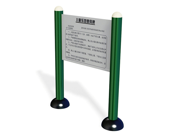JA-5900 Notice Board