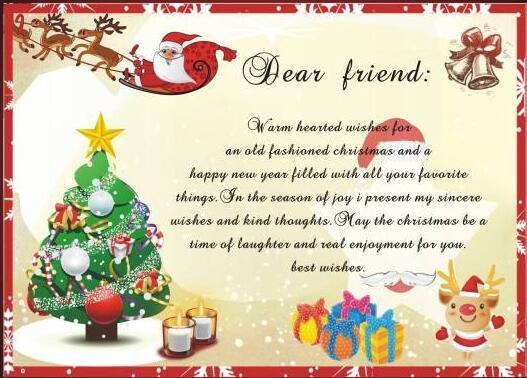 jingao wish you merry christmas in advance
